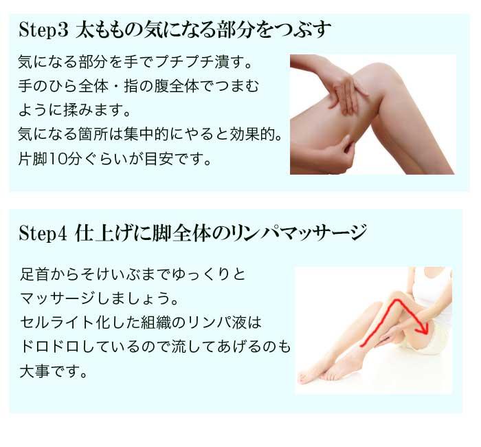 massage22