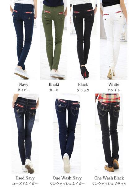 足が細く見えるジーンズ
