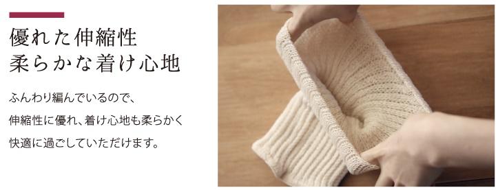 日本製のレッグウォーマー4