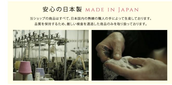 日本製のレッグウォーマー12