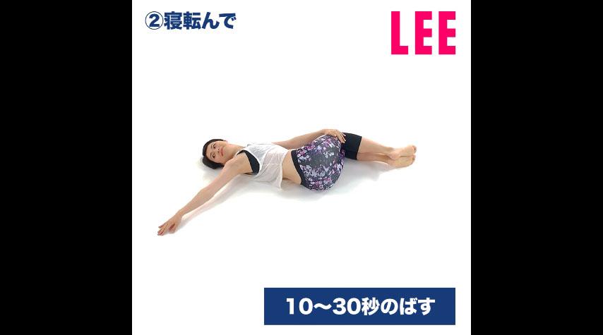 筋膜リリース6