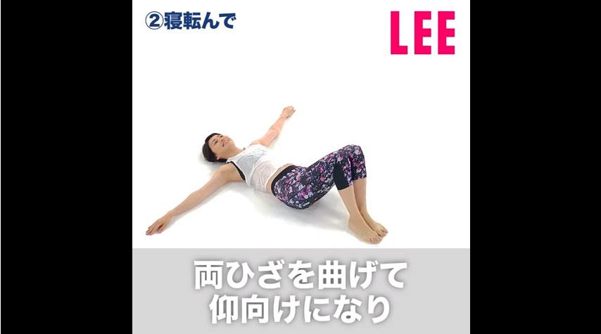 筋膜リリース4