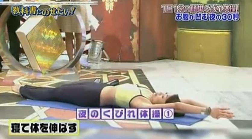 夜寝柄お腹痩せエクササイズ2