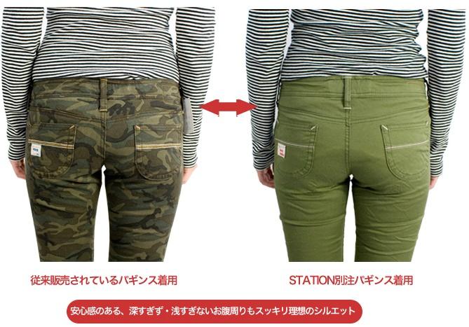太ももが細く見えるズボン3