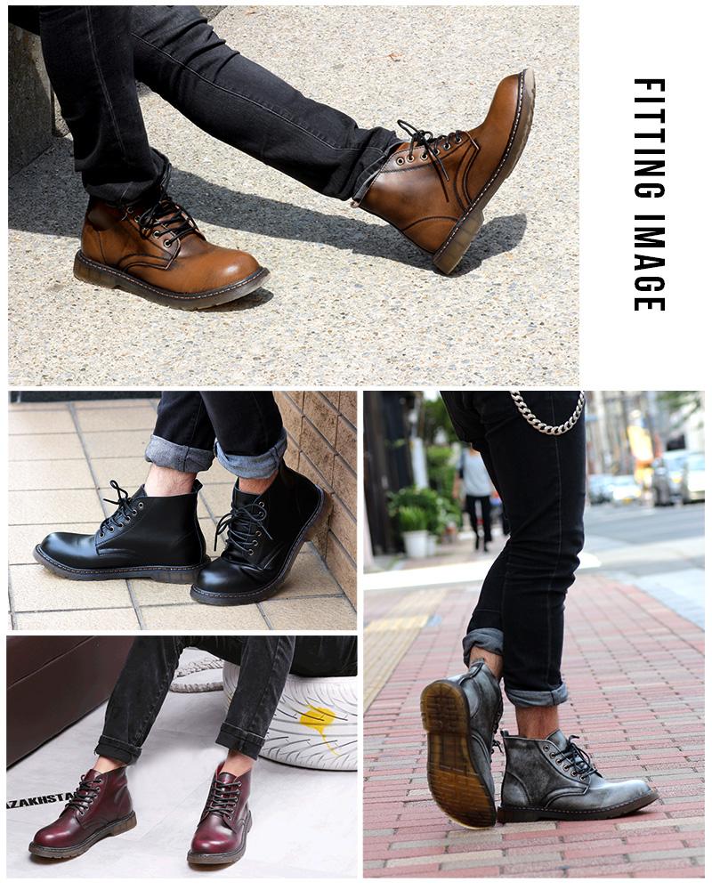 足が長くみえるブーツ