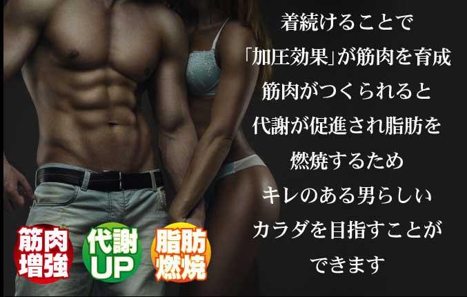 マッスルエックス口コミ効果その4