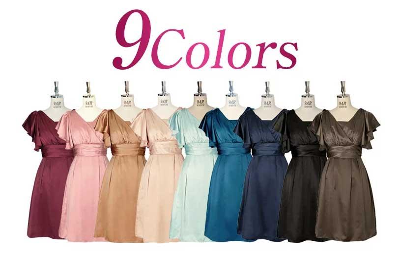 二の腕が細くみえる人気のドレス5