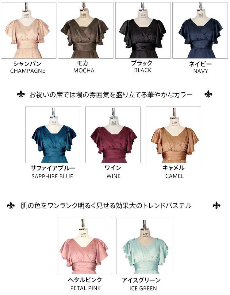 二の腕が細くみえる人気のドレス6