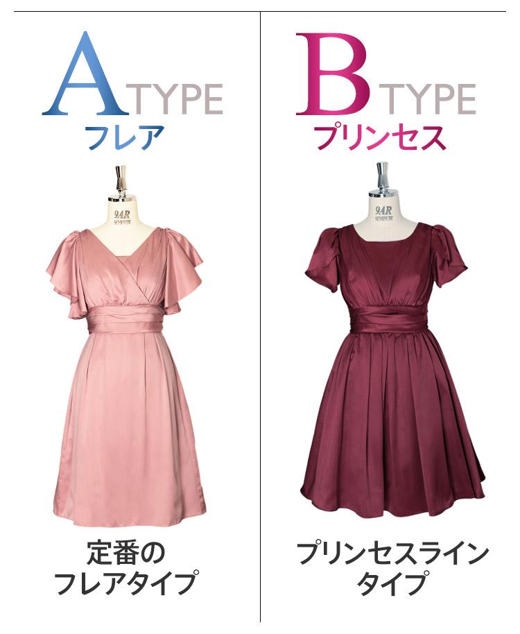 二の腕が細くみえる人気のドレス3