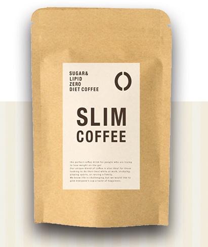 スリムコーヒー2